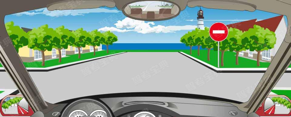 右侧标志提示一切车辆都不能驶入。