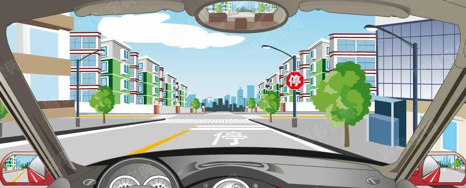 前方路口停车让行线表示减速让干道车先行。