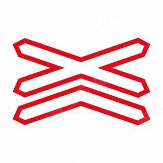 如图所示,铁路道口设置这个标志,是提示驾驶人前方路口有单股铁道。