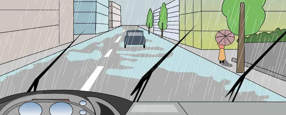 驾驶客车经过如图所示的积水路面遇路旁有行人时,应该( )。