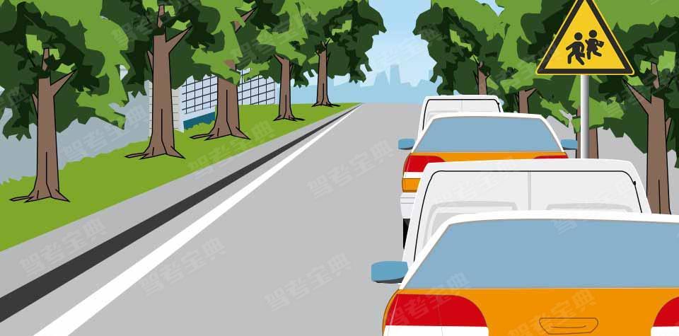 如图所示,驾驶机动车看到路边有这种标志时,表示前方接近学校区域,因此要提前减速注意观察。