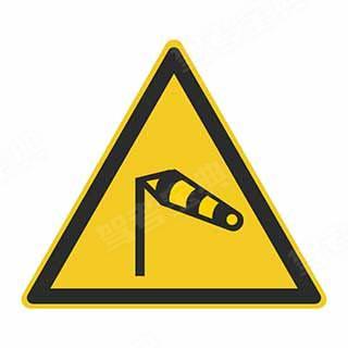 这个标志的含义是提醒车辆驾驶人前方有很强的侧向风。
