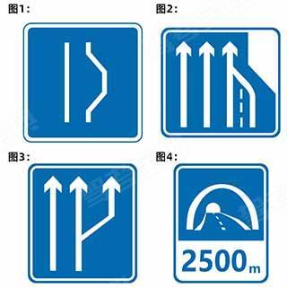 下列哪个表示一般道路车道数变少?