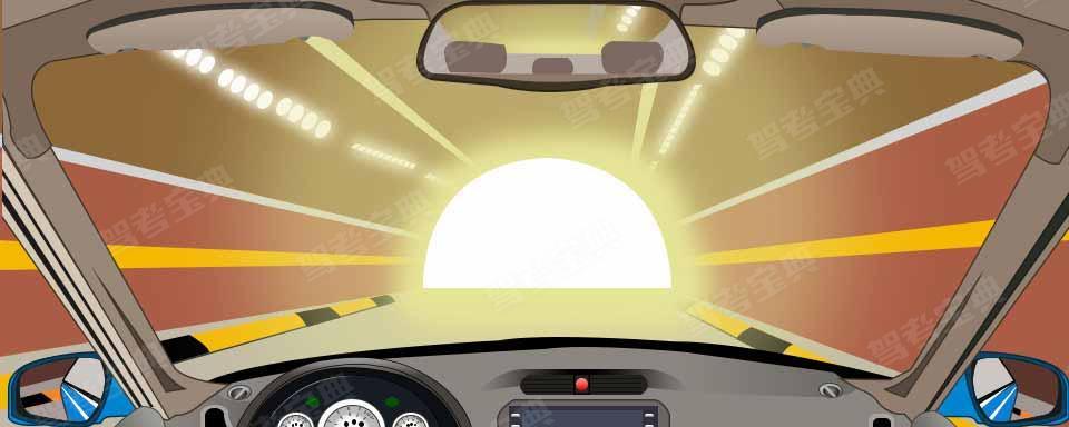 驾驶机动车在这个时候要减速慢行。
