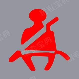 机动车仪表板上(如图所示)亮时,提醒驾驶人座椅没调整好。