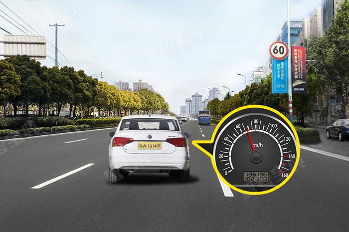 图中左侧白色轿车,在这种情况下为了保证安全,应适当降低车速。
