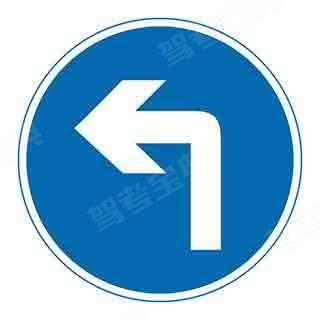 如图标志表示的含义是什么?