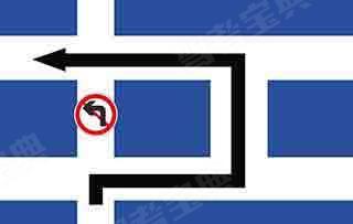 如图标志用于指示前方路口车辆怎样行驶的正确路线?