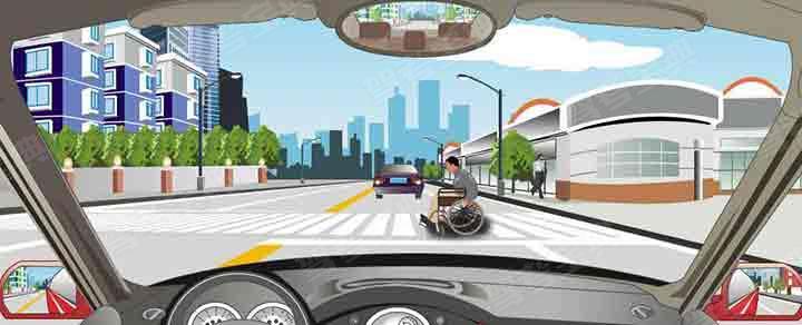 驾驶机动车遇到这样的行人怎样行驶?