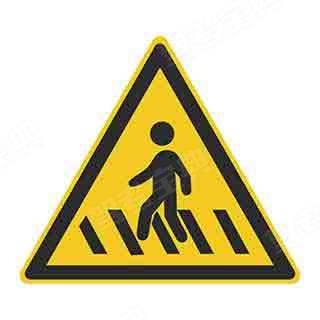 如图所示,当您看到这个标志时,应该想到什么?