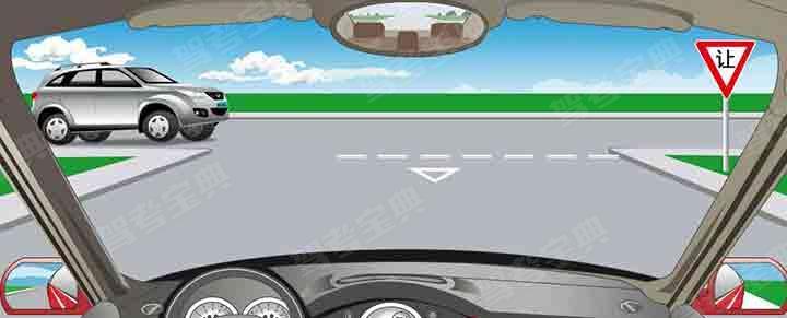 在路口遇这种情形要减速让行。
