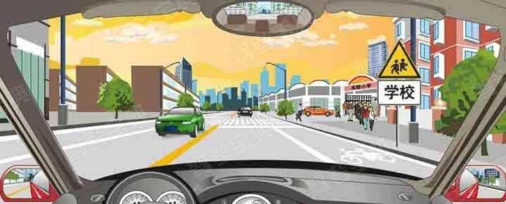 驾驶机动车在学校门口遇到要注意观察,减速慢行,做好随时停车的准备。