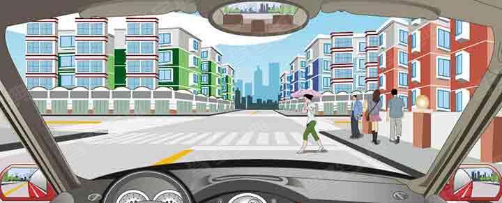 驾驶机动车在路口遇到正在通行的行人怎么办?