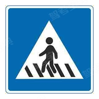 驾驶机动车看到这个标志时要及时减速,注意观察。