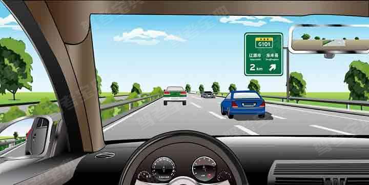 如圖所示,在高速公路最左側車道行駛,想駛離高速公路,以下說法正確的是什么?