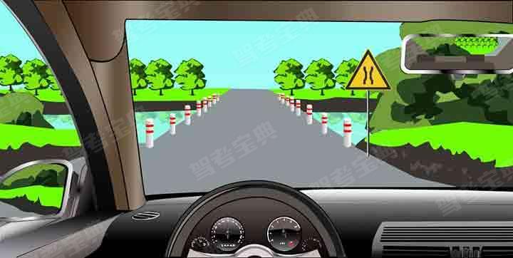 驾驶机动车行经此路段多少米内不得停车?