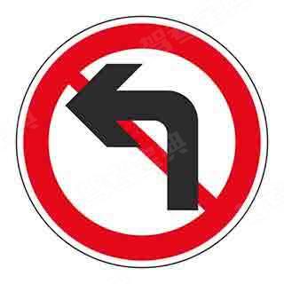 遇到这个标志,您不可以左转,但是可以掉头。