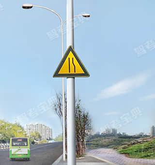 当驾驶员看到以下标志时,需减速慢行,是因为什么?