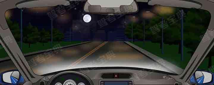 在这种环境中行车,应该怎样使用灯光?