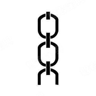图中所示的标志表示起吊货物时挂绳索的位置。