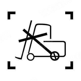 """《包装储运图示标志》(GB 191),图示标志名称为""""禁用叉车"""",表明不能用升降叉车搬运的包装件。"""