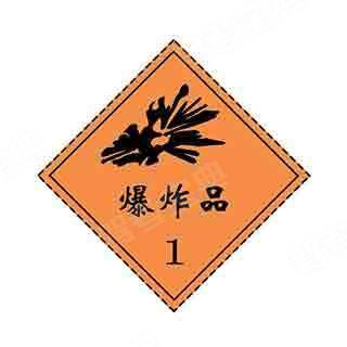 如图所示(底色:橙红色,图案:黑色),表示该车辆承运的是( )。
