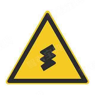 图中标志为___标志。(黄底、黑边、黑图案)