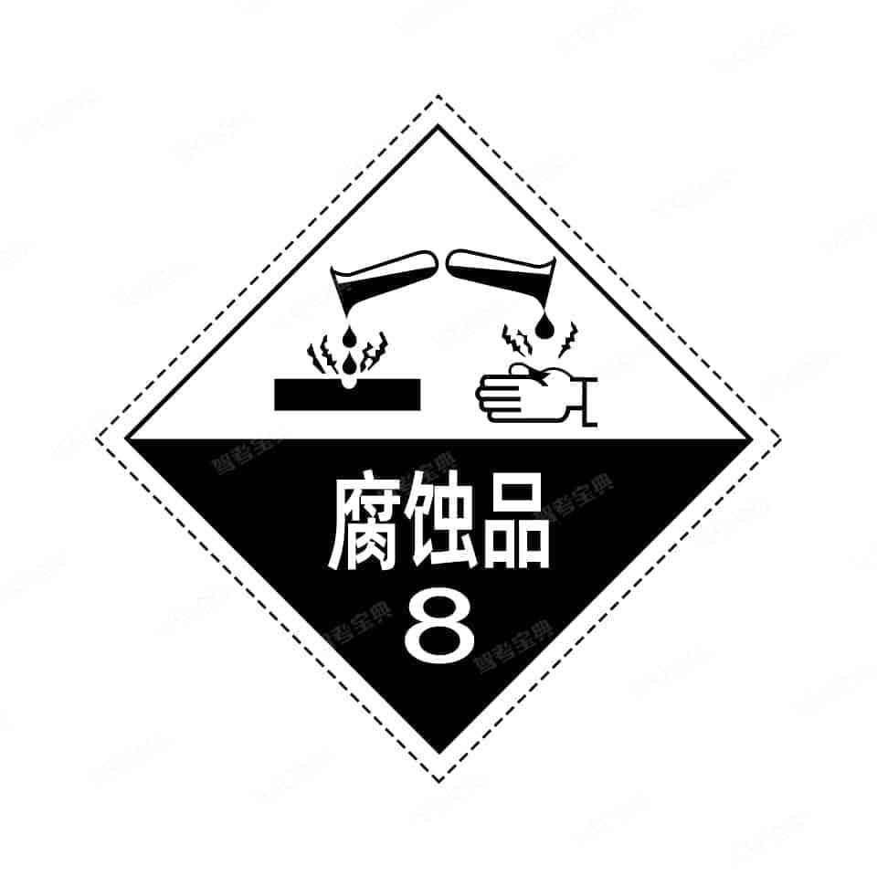 图示道路危险货物运输车辆标志牌,表示该车辆可以承运___。(底色:上白下黑色,图案:上黑下白色)