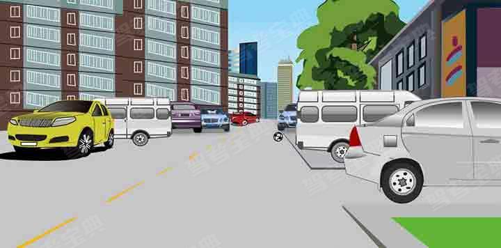 如图所示,驾驶机动车通过小区遇到这种情况,应减速行驶,随时准备停车。