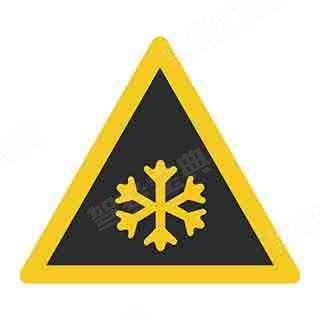 图中所示警告标志的含义是( )。
