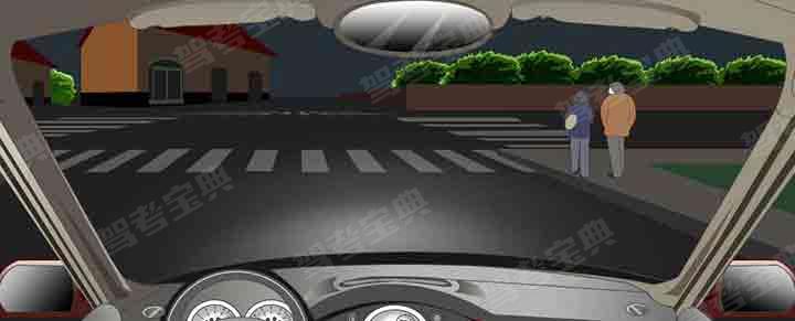在這種環境里行車使用近光燈。
