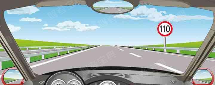 在这条高速公路上行驶时的最高速度不能超过多少?