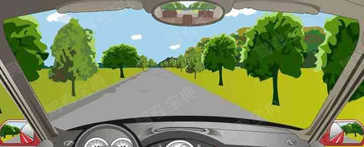 在這條公路上行駛的最高速度不能超過多少?