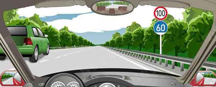 在这段高速公路上行驶的最低车速是多少?