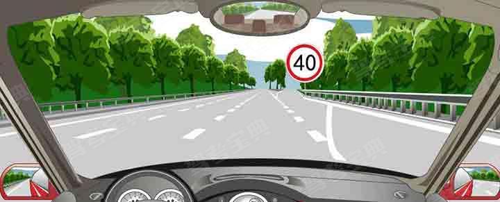 駕駛機動車駛離高速公路時,在這個位置怎樣行駛?