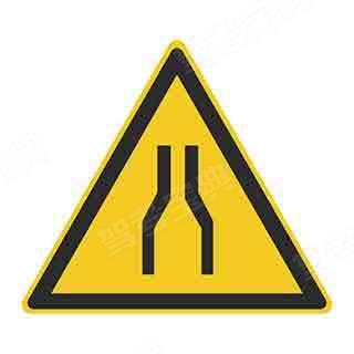 这个标志的含义是提醒前方桥面宽度变窄。