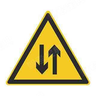 这个标志的含义是提醒前方道路变为不分离双向行驶路段。
