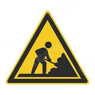 这个标志的含义是告示前方是塌方路段,车辆应绕道行驶。