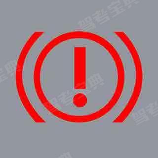 机动车仪表板上(如图所示)亮时,不影响正常行驶。