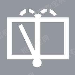 (如图所示)这个符号的开关控制什么装置?