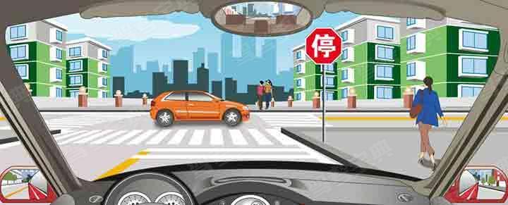 驾驶机动车在有这种标志的路口怎样通过最安全?