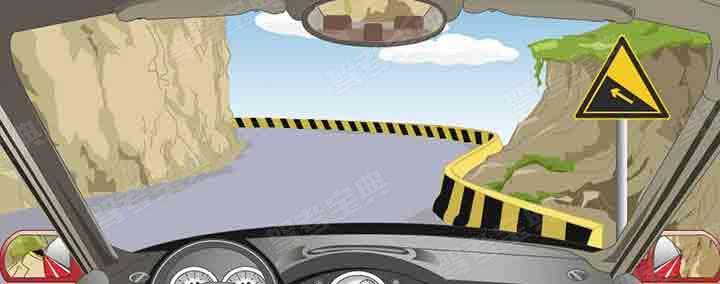 怎样安全通过这种较窄的弯道?