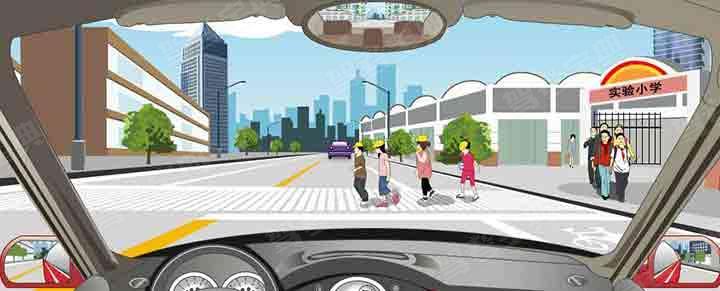 驾驶机动车在学校门口遇到这种情况怎样行驶?