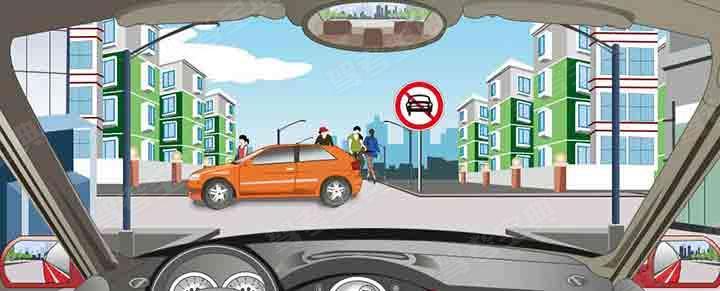 右侧标志提示哪种车型不能通行?