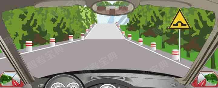 右侧标志提醒前方路面高突。