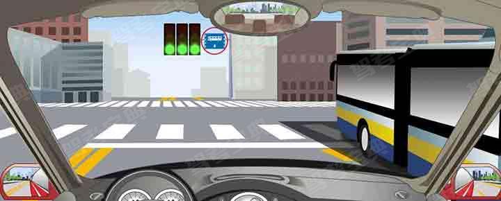 前方标志表示除公交车以外的其他车辆不准进入该车道行驶。