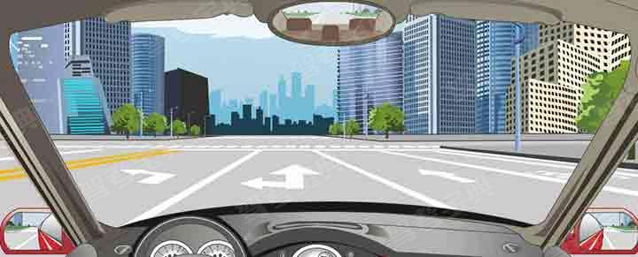 该车道路面导向箭头指示在前方路口仅可直行。