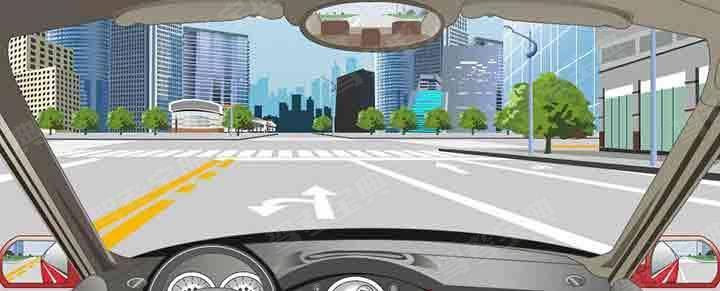 该车道路面导向箭头指示前方路口仅能掉头。