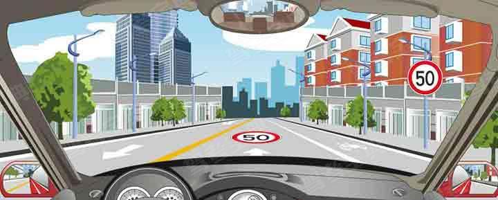 路面标记指示这段道路上最高限速为50公里/小时。
