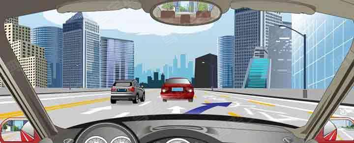 右侧车道路面标线表示可以临时借公交专用车道行驶。